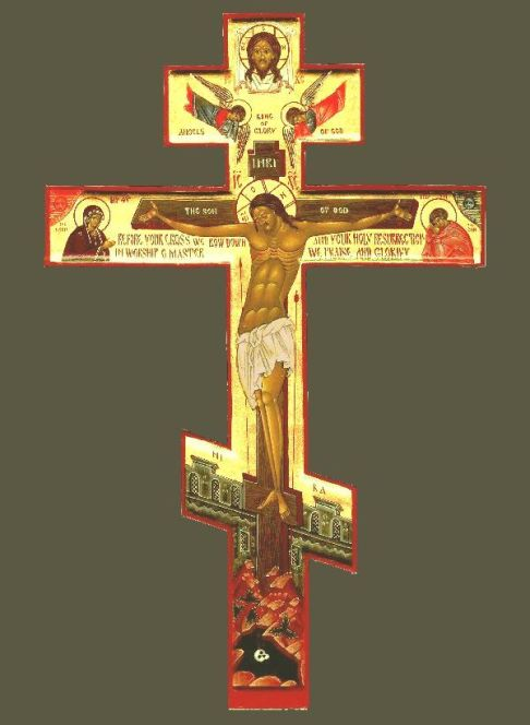 Icon of the Holy Cross, artist unknown