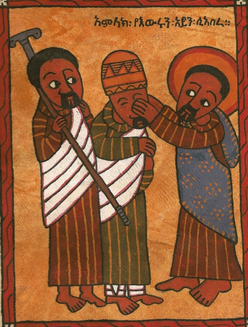 Ethiopian icon: Jesus heals the blind man