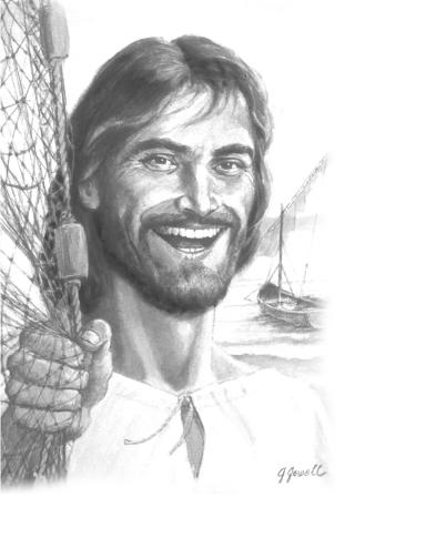 Jesus portrait by J. Jewell